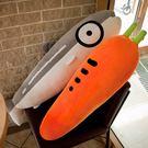 70CM可愛創意馬哈魚胡蘿蔔抱枕靠墊 辦公室 居家 惡搞 拍照道具 生日禮物 聖誕交換禮物(現+預)
