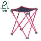 丹大戶外【Camping Ace】野樂鋁合金背包椅  ARC-819L