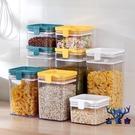 密封罐塑料透明家用五谷雜糧收納盒廚房帶蓋儲物罐子【古怪舍】