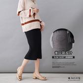 【KatieQ】後開衩口袋針織鉛筆裙-F 715 FREE黑色