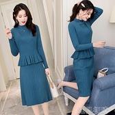 針織裙長袖針織兩件套裙子女新款修身顯瘦套裝打底毛衣連衣裙秋冬款 快速出貨