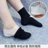 穿在襪子里的隱形內增高鞋墊女仿生後跟套男面試體檢硅膠增高