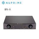【勝豐群竹北音響】NUPRIME HPA-9 (耳擴含MM/MC)