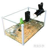 烏龜缸 小型養烏龜專用缸 水陸缸帶曬台別墅 玻璃金魚缸魚龜混養缸 龜缸 阿薩布魯