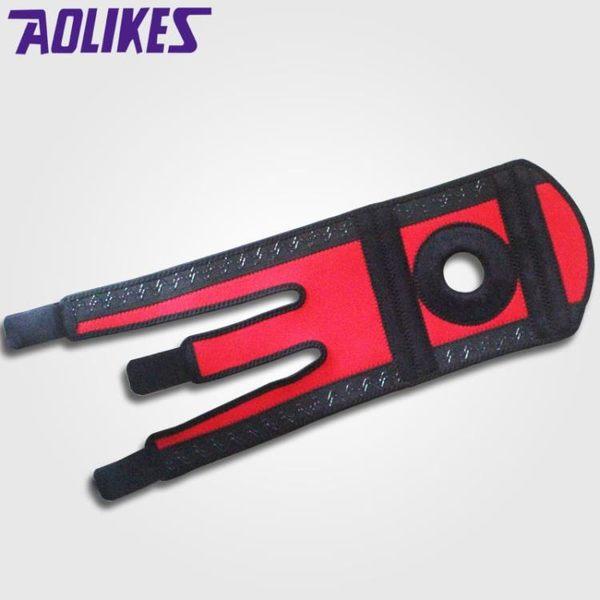 左右雙彈簧支撐護膝 三條綁帶固定 SBR布料 穿戴舒適 矽膠止滑 A-7618 【狐狸跑跑】AOLIKES