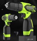 電轉 卡瓦尼手鉆電動充電式電鉆電動螺絲刀手電轉鉆手槍鉆