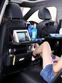 【降價兩天】汽車座椅背收納袋掛袋多功能車載靠背餐桌儲置物包袋車內裝飾用品