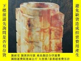 二手書博民逛書店the罕見jinsha site ( :1521)Y173412
