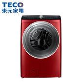 [TECO 東元]13公斤變頻洗脫烘滾筒洗衣機 WD1366HR