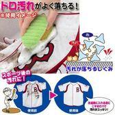 SANKO髒汙洗衣刷免洗劑海綿洗衣刷日本製熱門092031通販屋