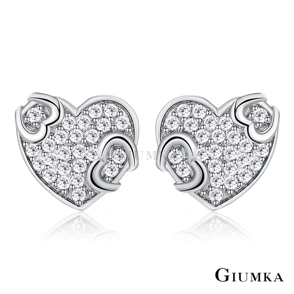 GIUMKA純銀耳釘女愛心抗過敏耳環滿鑽微鑲925銀情人節生日送禮銀飾品牌推薦MFS06014
