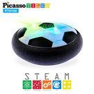 美國畢卡索Picasso Tiles P...