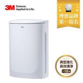 【3M】淨呼吸 FA-U120 空氣清淨機