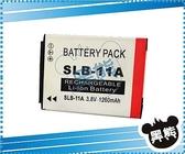 黑熊館 EX2F EX1 SL65 ST1000 TL320 WB100 WB1000 專用 SLB11A 電池