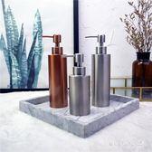 北歐高檔不銹鋼乳液瓶按壓大容量洗發水沐浴露洗手液分裝瓶 QG4080『M&G大尺碼』