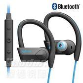 【曜德視聽】JABRA Sport Pace Wireless 藍 無線藍牙防汗防雨運動型耳機 / 免運 / 送收納盒+運動用品3選1