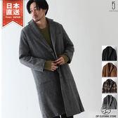 【ZIP FIVE】切斯特長大衣 長版大衣 長版外套