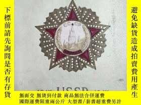 二手書博民逛書店SOVIET罕見CALENDAR【1947年精裝16開本見圖】外