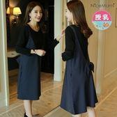 *漂亮小媽咪*MY LADY 長袖 兩件式 條紋 V領 背心裙 蝴蝶結 哺乳T 哺乳衣 B2602