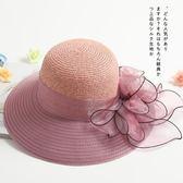 太陽帽遮臉防曬帽遮陽帽戶外可摺疊太陽帽子女夏天大沿沙灘帽潮 喵小姐