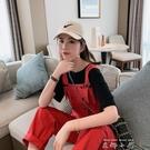 2020年新款韓版百搭休閒褲女裝洋氣減齡可愛吊帶褲小個子寬鬆顯瘦 米娜小鋪