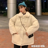 學生毛領棉衣棉服年新款女冬季加厚韓版寬鬆小個子棉襖外套潮 奇妙商鋪