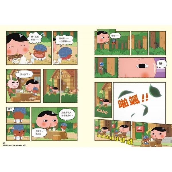 屁屁偵探動畫漫畫1 噗噗 主動進取的無尾熊小妹
