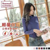 《KG0378-》台灣製造輕量磨毛彈力立領保暖發熱衣(女 OB嚴選