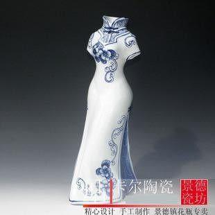 景德鎮 陶瓷器 手繪青花瓷 花瓶 古典旗袍擺件