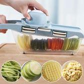切菜器 多功能切菜器土豆絲刨絲器家用廚房擦絲蘿卜土豆片切片切絲器神器