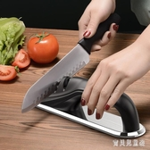 磨刀器 快速磨刀棒家用菜刀實用廚房小工具 QX7292 『寶貝兒童裝』