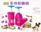 麗嬰兒童玩具館~QQ手作串飾機-DIY手工藝/串珠手環/項鍊/可愛飾品.伯寶行公司貨