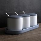 調味罐 陶瓷調味罐套裝三件套家用廚房調料罐有蓋鹽罐子組合裝創意調料盒