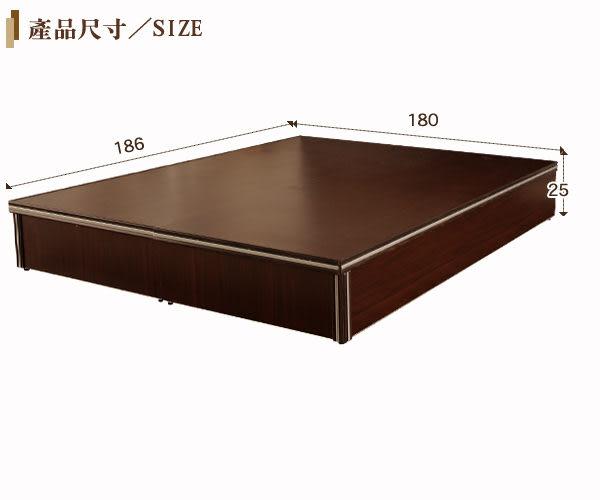 床底 【UHO】LF - 雅文士集6尺雙人加大耐磨床底 *包覆式防撞膠條側邊*  免運費