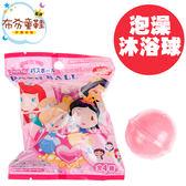 泡澡沐浴球《布布童鞋》日本進口Disney公主系列泡澡沐浴球 [ O8HOMBR ]