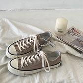 X-INGCHI 男女款奶茶色休閒帆布鞋-NO.X0383
