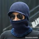 防風帽 騎行帽男冬天護頸護脖子連體帽加絨保暖針織毛線帽防寒面罩帽擋風 星河光年