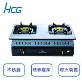 含原廠基本安裝 和成HCG 瓦斯爐 崁入式雙環2級瓦斯爐 GS252SQ(天然瓦斯)
