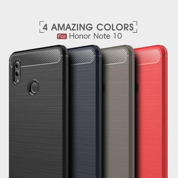 【SZ13】華爲 榮耀 Note10 铠甲碳纖維拉絲紋手機殼 Note10 磨砂全包保護套軟