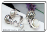【羅蘭達銀飾】 925純銀。.螺旋夾式耳環。白貝殼。馬克賽石。唯美風格氣質款 !