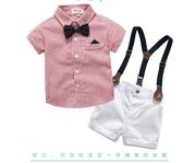 兒童夏季襯衫套裝男童英倫風領結禮服套裝寶寶抓周服紳士背帶褲潮