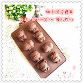 8連動物造型 巧克力模 製冰盒【M014】餅乾 翻糖 香磚 迷你皂模 香皂