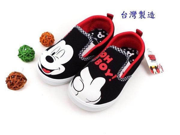 EMMA商城~兒童正版Disney迪士尼米奇黑色俏皮輕便休閒鞋室內鞋童鞋.黑色18號
