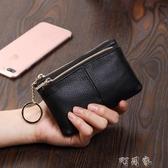 現貨五折 歐美手包女手拿包零錢包女迷你小錢包鑰匙包硬幣手機包錢包 10-24
