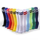 成人兒童足球襪長筒男足球襪運動襪子足球長襪【奈良優品】