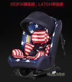 innokids汽車用兒童安全座椅0-12歲嬰兒寶寶新生兒4檔可躺isofixigo 依凡卡時尚