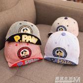 寶寶帽子春秋季薄款1-3歲2男童棒球帽4兒童嬰兒鴨舌帽0秋天韓版潮  遇見生活