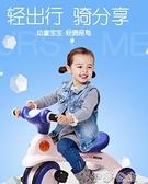 兒童腳踏車兒童三輪車手推車腳踏車1-2-3歲小孩寶寶腳蹬車子嬰兒幼童自行車YYJ【快速出貨】