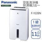 Panasonic國際牌【 F-Y22E...