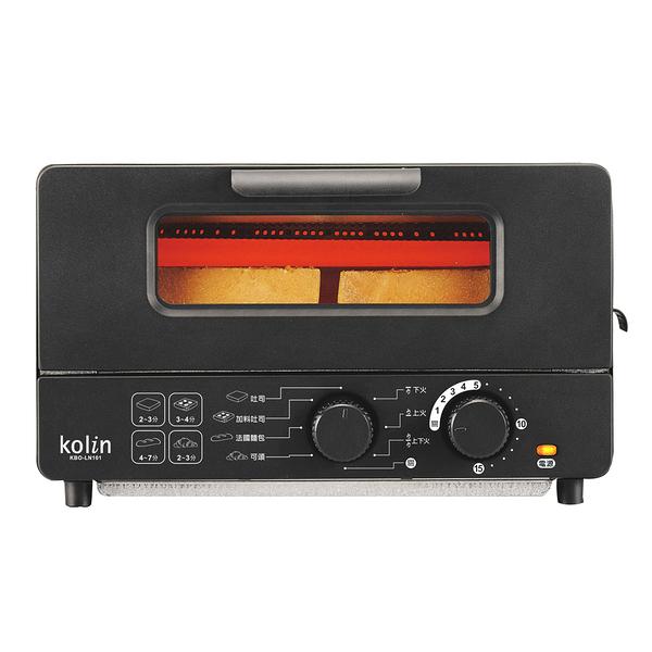 【歌林 Kolin】蒸氣 烤箱 10公升 10L 雙旋鈕 KBO-LN101